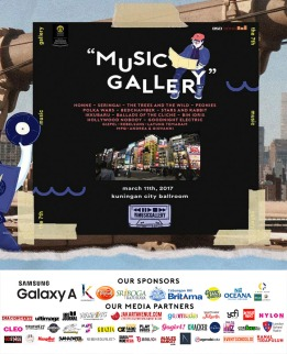 the-7th-music-gallery