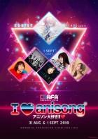 Anime Festival Asia 2018 akan dimeriahkan oleh 6 Bintang PopJepang